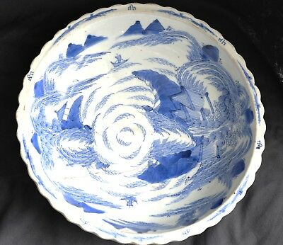 Antique Hand Painted Signed Chinese Porcelain Bowl Dish - Repaired - Qianlong?