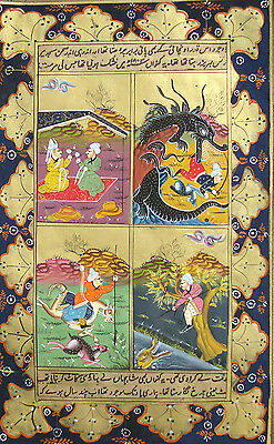 Persian Art Muslim Calligraphy Art Gallery Islamic Painting Miniature