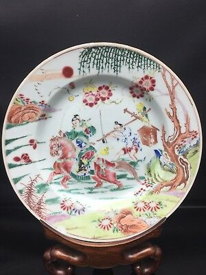 Rare Chinese Canton Families Rose Plate YongZheng Period 18th Century