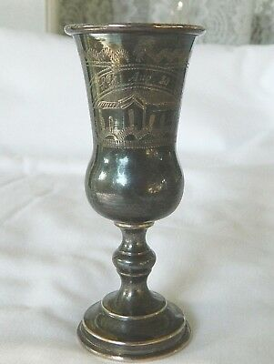 "Antique Russian 84 Silver Judaica Kiddush 4"" Etched Footed Cup 1887 Assay Mark"