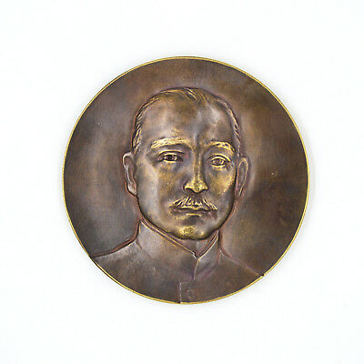 Chinese Medal Order Badge CHINA-REPUBLIC 1929 Sun Yat Sen Copper Medal, RARE!!