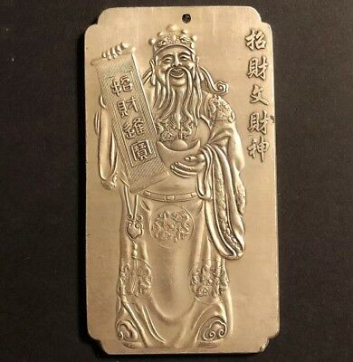 Old Antique Vintage Chinese Bar Investment Ingot Silver? Hallmark Dragon Coin