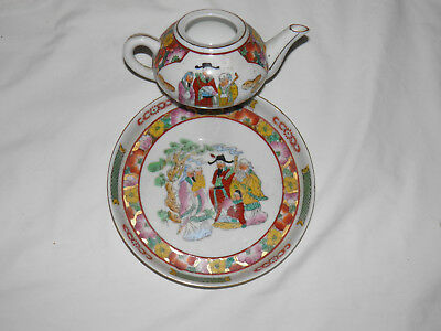Antique Vintage Asian Porcelain Teapot with matching Tray Miniature