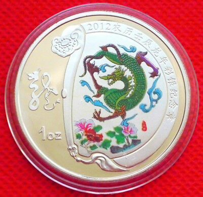 Nice 2012 Chinese Year of the Dragon Zodiac Pattern Silver Plated Coin——A017