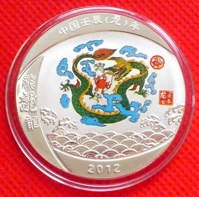Nice 2012 Chinese Year of the Dragon Zodiac Pattern Silver Plated Coin——A015