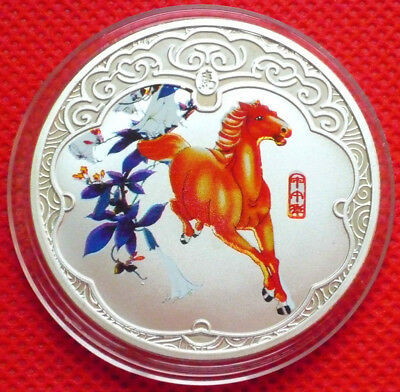 Nice 2014 Chinese Year of the Horse Zodiac Pattern Silver Plated Coin--A002