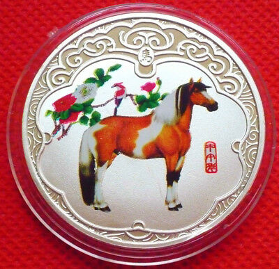 Nice 2014 Chinese Year of the Horse Zodiac Pattern Silver Plated Coin--A016
