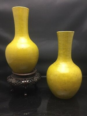 A Pair Chinese Yellow Vase 18/19th Century