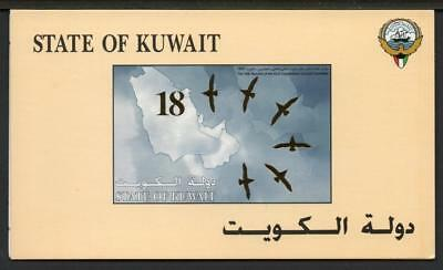 KUWAIT 1997 Flags Booklet, Complete
