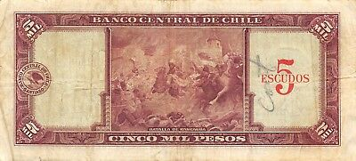 Chile 5 Escudos / 5000 Pesos 1960's  P 130  Series  J 14  Circulated Banknote BW