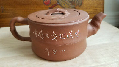 Chinese Yixing Zisha Clay Teapot With Bamboo Motif And Inscriptions