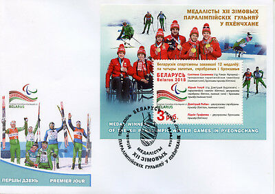 Belarus 2018 FDC Paralympics PyeongChang 2018 Medal Winners 1v M/S Cover Stamps
