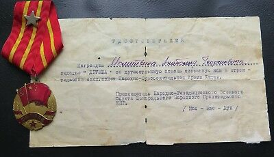 China Original Medal Sino-Soviet Friendship With Document Special Forces Of Plc