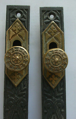Lot Of 2 Antique Ornate Slide Bolt Flush Mortise Door Locks, Cast Iron & Brass