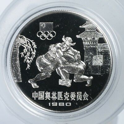 1980 China 30 Yuan Proof Lake Placid Wrestlers, 85% Silver, .2828oz