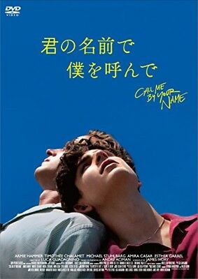 New Call Me By Your Name DVD+Film Bookmark Japan HPBR-277 4907953270732