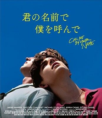 New Call Me By Your Name Blu-ray Japan HPXR-277 4907953270749