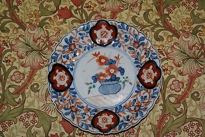 Antique Japanese Imari Porcelain Plate Scalloped Unsigned A/F