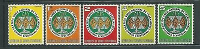 Equatorial Guinea Scott # 16-20 MNH United National Workers Party