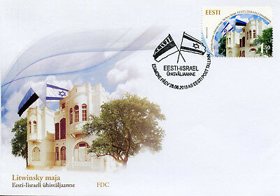 Estonia 2018 FDC Litwinsky House JIS Israel 1v Cover Architecture Flags Stamps