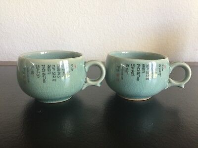 Vintage Chinese Teacup Green Pottery Clay Celadon Signed Hallmarked Set Of Two