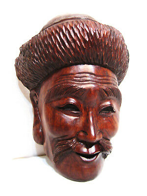 """High Quality Hand Carved Wood Chinese Mask 10"""" x 7 1/4"""" - Heavy 3 1/2 Pounds"""