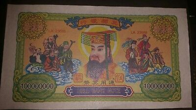 Chinese Hell Banknotes 100000000 sold in lots of 5...