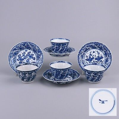 Fine Set Of Four Chinese Porcelain B/W Cups & Saucers 17th C Kangxi - Jade Mark.