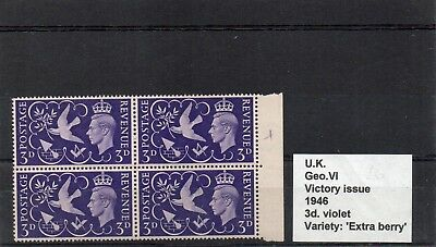 """block of 4 George V1 Victory Issue 1946 violet 3d stamps, variety """"Extra Berry"""""""