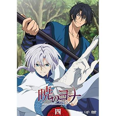 AKATSUKI NO YONA: YONA OF THE DAWN VOL.4-JAPAN 2 DVD +Tracking Number