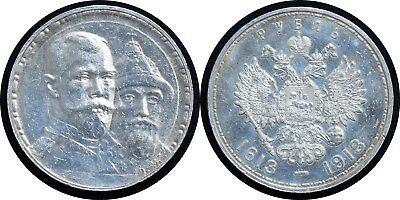 RUSSIA 1913 One 1 Rouble Silver Coin Romanov Dynasty Y# 70 -PMM