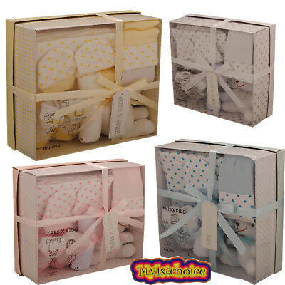 New Born Baby Unisex Gift Box Shower Present Beautiful Low Price 7 Piece
