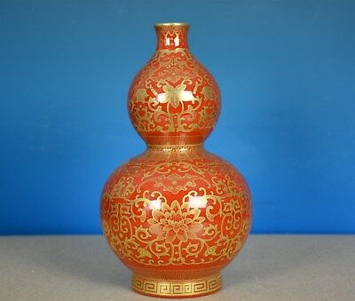Fine Antique Chinese Coral Red Porcelain Vase Marked Qianlong Rare N0190