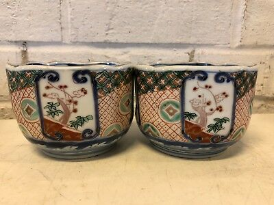 Vintage Possibly Antique Asian Porcelain Imari Pair of Bowls w/ Painted Tree Dec