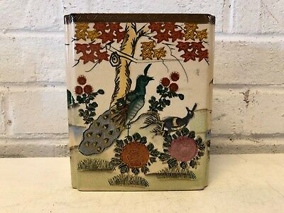 Vintage Possibly Antique Porcelain Japanese Satsuma Peacock Planter
