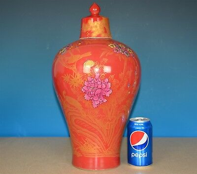 Fine Large Antique Chinese Coral Red Enamel Porcelain Vase Marked Kangxi C9309