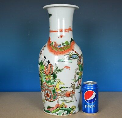 Fine Large Antique Chinese Famille Rose Porcelain Vase Marked Kangxi Rare H7079