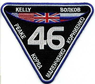 Tim Peake Patch - International Space Station Expedition 46 Mission Insignia