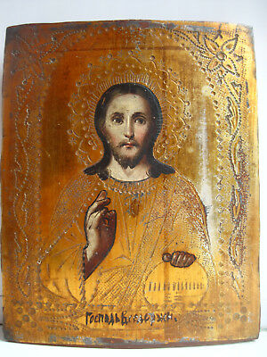 Antique 19 Russian goldplated Orthodox Hand Painted wood Icon Christ Pantocrator