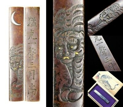 Fine Carving Tiger & Poetry KOZUKA 19thC Japanese Edo Samurai Koshirae Antique