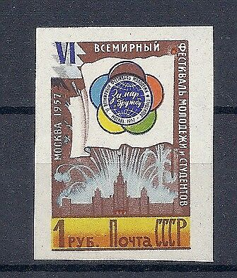 Sc#1940 Imperforated Stamp- Mnh!
