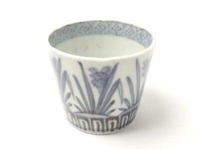 Japanese antique vintage Edo Old Imari blue white porcelain Sobachoko cup chacha