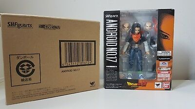 S.H Figuarts - Dragonball Z - Android 17 With Brown Shipper