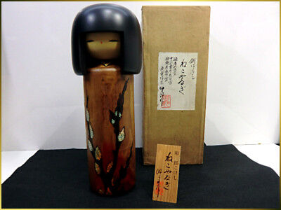 Kokeshi japanese traditional crafts JAPAN rare toy beutiful F/S*