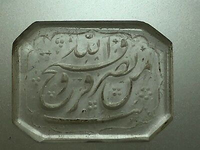 Antique Qajar Islamic Calligraphy Engraving on Crystal Persian Seal Masterpiece