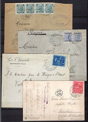 A86565/ Turkey - Austrian Post Offices / Lot 1890 - 1910 Obl / Used 205 €
