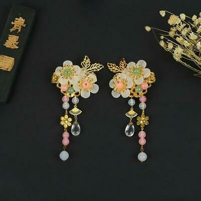 Ancient Costume Flower Beads Hairpin Casual Hanfu Cosplay Accessory 1 Pair