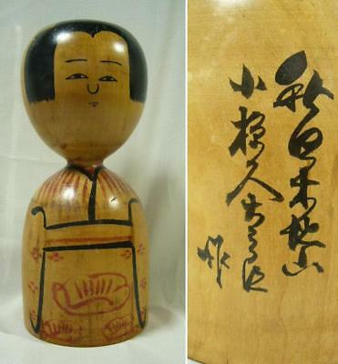 Kokeshi japanese traditional crafts JAPAN rare retro beutiful F/S*