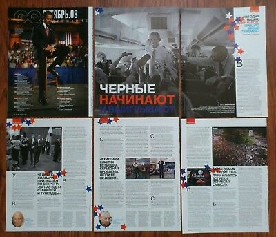 Barack Obama 44th President of the United States magazine articles clippings