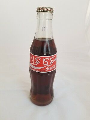 Coke Coca-Cola 1990s Unpened Glass Bottle From Egypt 200 ml Arabic